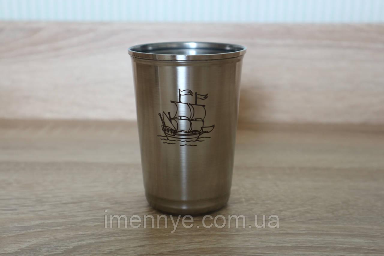 Стильный стакан из металла с нанисением логотипа
