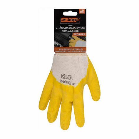 Перчатки от механ. повреждений Дніпро-М Worker, фото 2