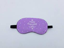 Маска для сна Happy Everyday Purpure