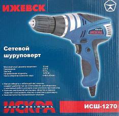 Шуруповёрт сетевой Искра ИСШ-1270