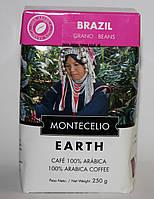 Кофе зерновой Cafe Montecelio Brazil 250 гр.