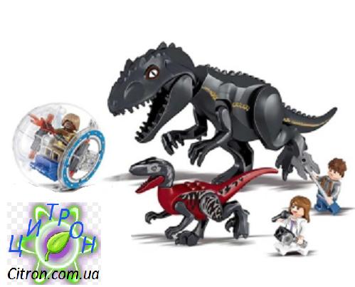 Набор Динозавр Лего большой +сфера+динозавр+три человечка. Длина 29 см. Конструктор аналог лего