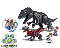 Набор Динозавр Лего большой +сфера+динозавр+три человечка. Длина 29 см. Конструктор аналог лего, фото 1
