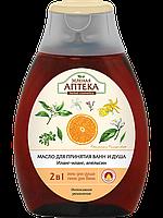 Зеленая Аптека Масло для принятия ванн и душа «Иланг-иланг, апельсин» 250ml.