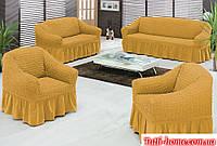 Набор чехлов Arya Burumcuk: 1 диван + 2 кресла светло-горчичный