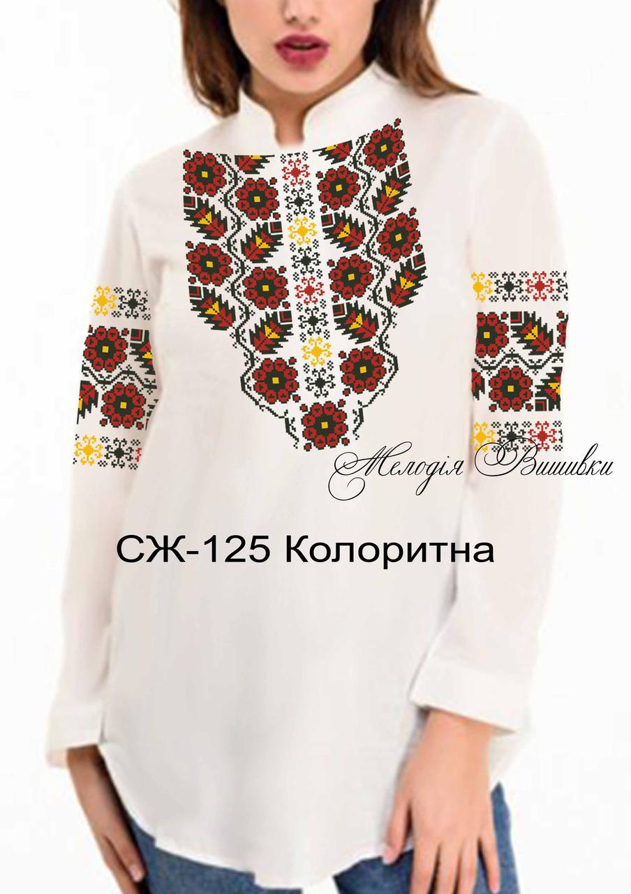 Сорочка жіноча №125 Колоритна - Мелодія Вишивки в Винницкой области 5f966c7bb2196