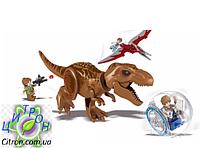 Набор Динозавр Лего большой +сфера+птеранозавр+два человечка. Длина 29 см. Конструктор аналог лего