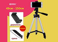 Штатив для телефона 150см фотоаппарата тринога трипод