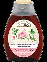 "Зеленая Аптека   Масло для принятия ванн и душа ""Сандал, нероли, роза""  250ml."