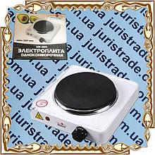Электроплита переносная STENSON ME-0011 (1Квт.)