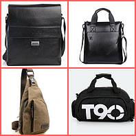 Сумки и Кошельки: планшетки, повседневные, деловые, А4, портфели, дорожные, спортивные, рюкзаки