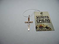 Крестик золотой , вес 1,01 г.