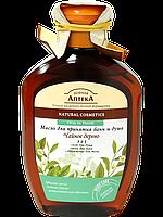 Зеленая Аптека  Масло для принятия ванн и душа Чайное дерево  250ml.