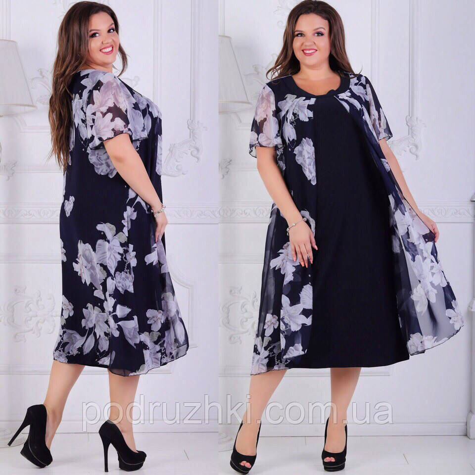 c6533e92377 Красивое женское платье большого размера (батал) 56
