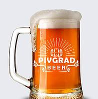 Пивной бокал 0.5 с гравировкой логотипа