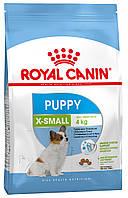 Royal Canin (Роял Канин) X-Small Puppy Сухой корм для щенков миниатюрных размеров от 2 до 10 месяцев