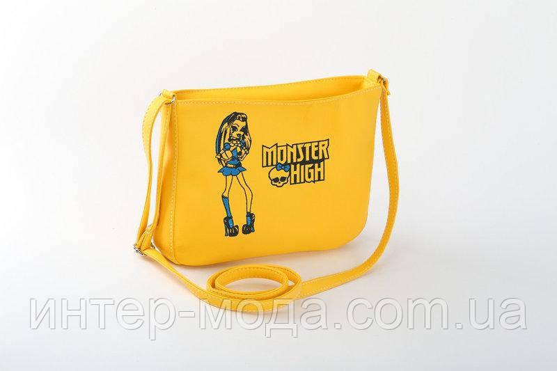 "Сумка детская маленькая желтый флай ""Monster High"""