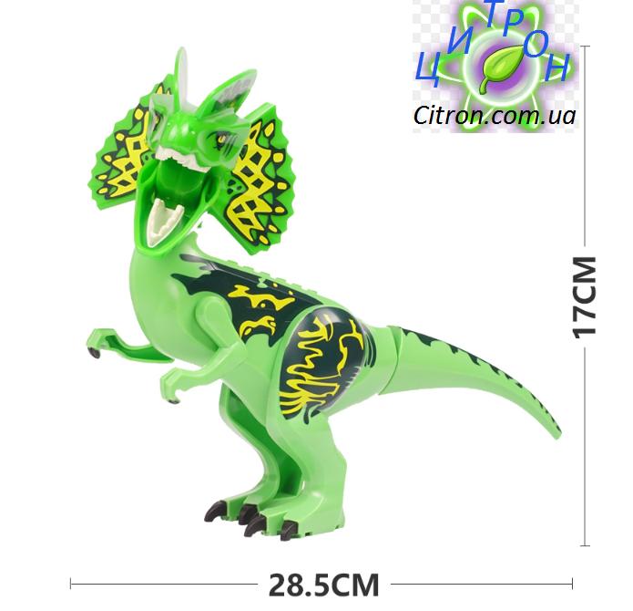 Динозавр Лего большой  Длина 28 см. Конструктор динозавр