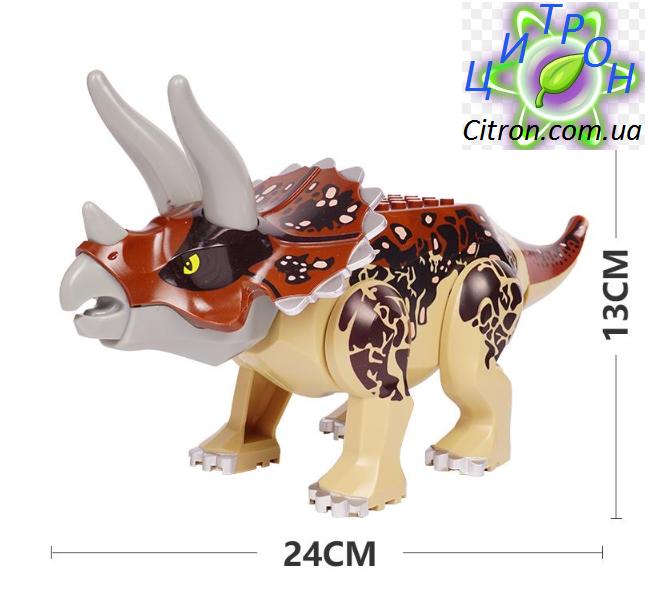 Динозавр Трицератопс большой аналог Лего  Длина 24 см. Конструктор динозавр
