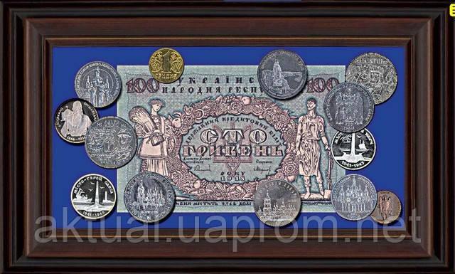 Коллаж   С банкнотой открыткой 100 гривен и монетами Украины — 023