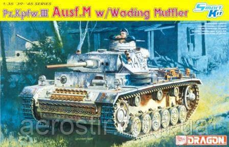 Pz.Kpfw.III Ausf.M w/Wading Muffler 1/35  Dragon 6558