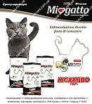 Обзор корма «Miogatto». Состав, анализ, плюсы/минусы.