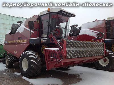 Зерноуборочный комбайн «Полесье» для фермерских хозяйств