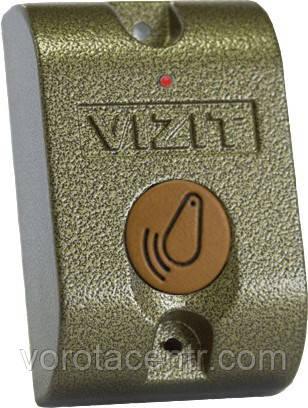 Контроллер Vizit КТМ-600R