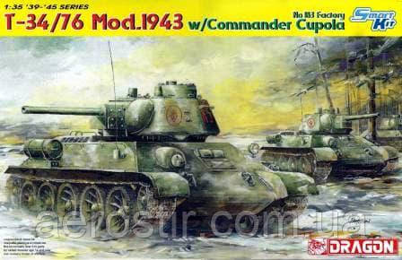 T34/76 mod.1943 with Commnader Cupola 1/35 Dragon 6564