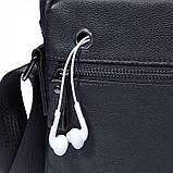 Сучасна чоловіча сумка через плече 1045A, фото 6