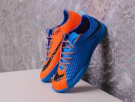 Сороконожки Nike Hypervenom Х 1019
