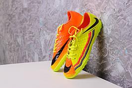 Сороконожки Nike    Hypervenom Х 1017