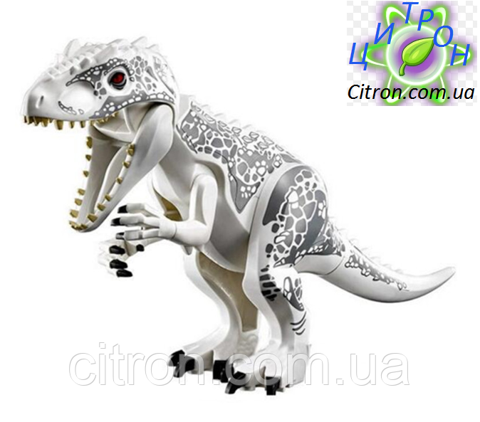 Динозавр Индоминус большой  Длина 29 см. Совместим со всеми подобными конструкторами.