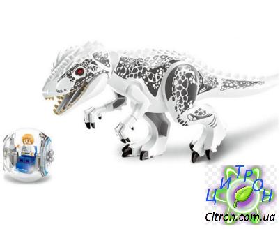 Динозавр Lele Индоминус большой + сфера с человечком. Длина 29 см. Аналог Лего. Конструктор динозавр