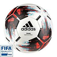 Профессиональный мяч Adidas TEAM Match Ball PRO (Оригинал!)