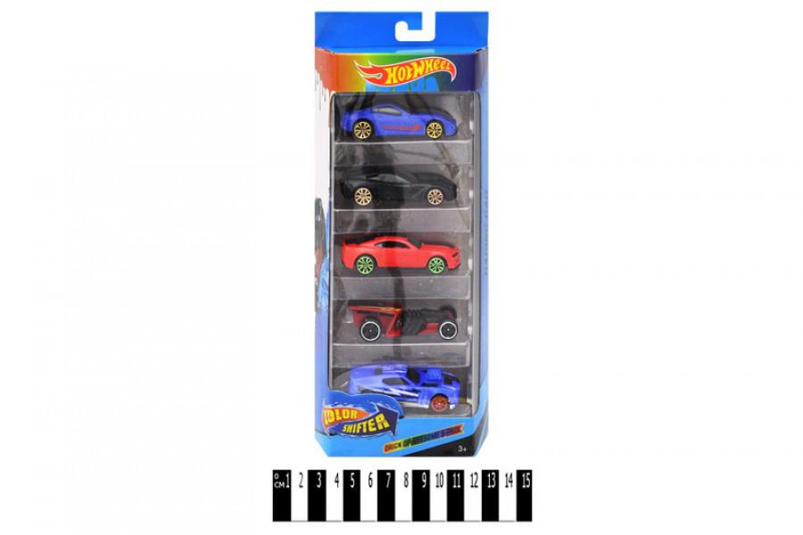 Набор машинок Hot Wheel, 5 авто в комплекте, меняют цвет, хот вилс