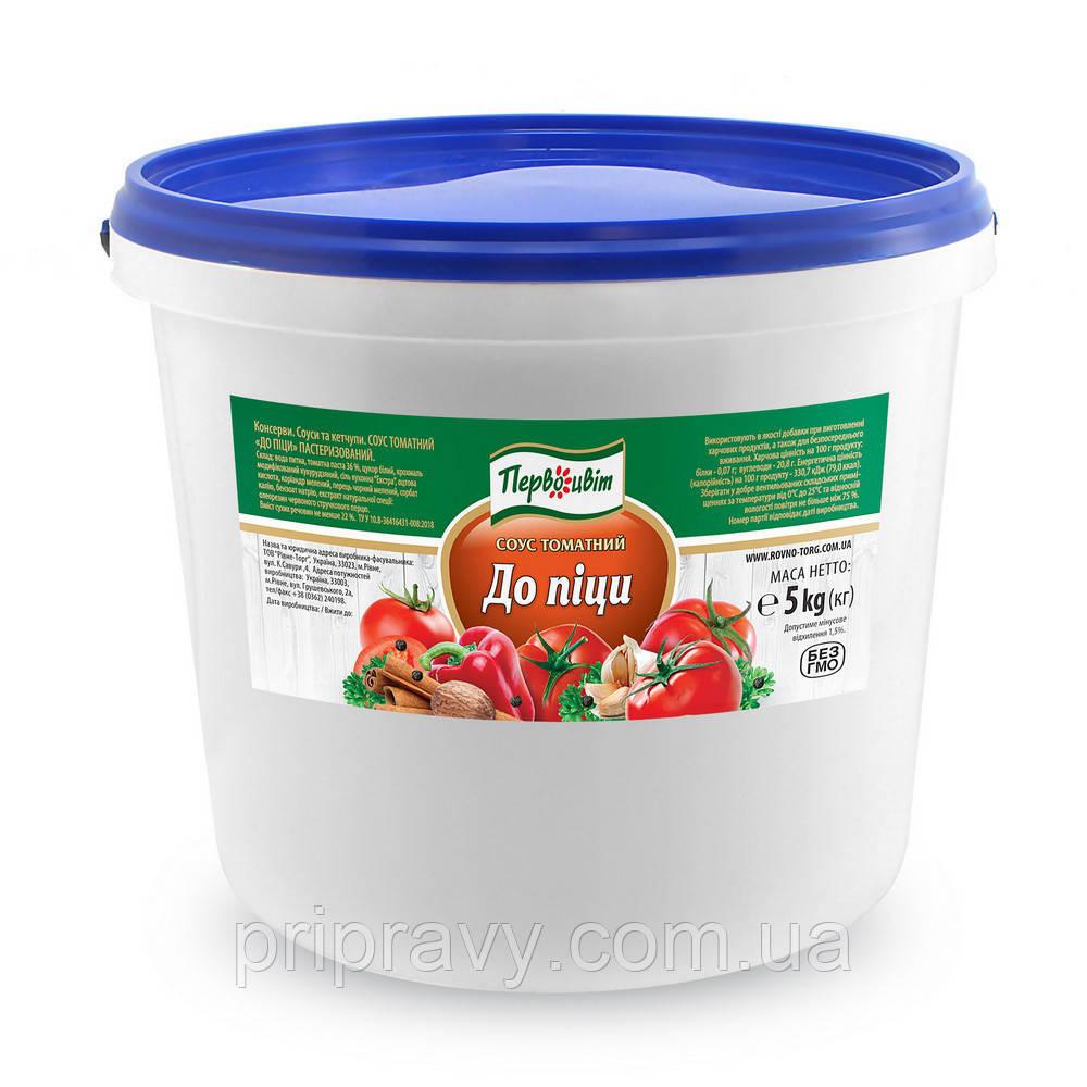 Соус томатный к пицце ТМ Первоцвіт, 5 кг
