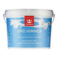 Совершенно матовая акрилатная краска для стен и потолков (тара 0,9 л) Tikkurila Siro Himmea Тиккурила Сиро мат