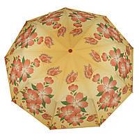Женский качественный прочный зонтик полуавтомат SUNN RAIN art. 1713 яркий (102953), фото 1