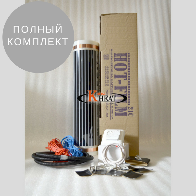 3м2 Пленочный теплый пол + терморегулятор