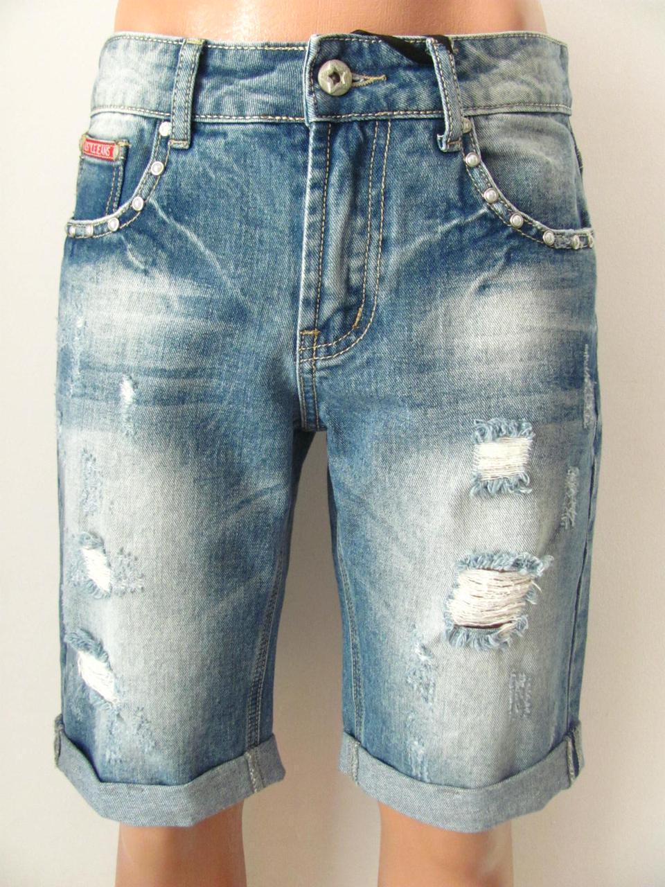 Шорты  SINCE1958 006 джинсовые женский с потертостями и рваностями р.28,29,31 код 1787М