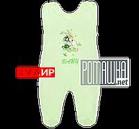 Ползунки высокие с застежкой на плечах р. 74 ткань КУЛИР 100% тонкий хлопок ТМ Авекс 3142 Зеленый В