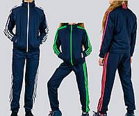 Костюм спортивный для детей. Модный спортивный костюм. Подростковый спортивный костюм без капюшона