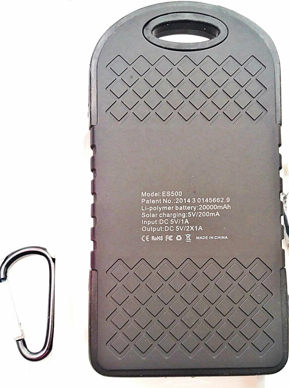 Зарядное устройство power bank 20000 mah solar charger - фото 1
