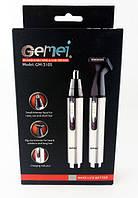 Триммер для удаление нежелательных волос gemei