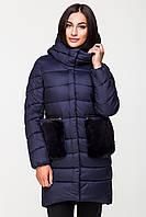 Куртка женская Kattaleya с меховыми карманами KTL-112 цвета синий cotton