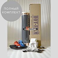 14м2 Инфракрасный теплый пол + терморегулятор, фото 1
