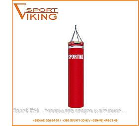 Мішок боксерський ПВХ 180 см. 3 кольору. Діаметр 45 див Вага 80 кг
