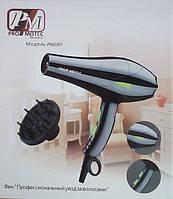 Фен для сушки волос Promotec