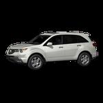 Багажник на рейлинги Acura MDX 2007-2013 гг.